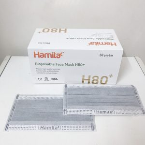 Hamita activated carbon medical mask 4 layers (Box of 50) Exports Model H80 + _ ISO13485, CE, FDA - New model, using a zinc nose bridge clip adjusted to help fit the face more closely